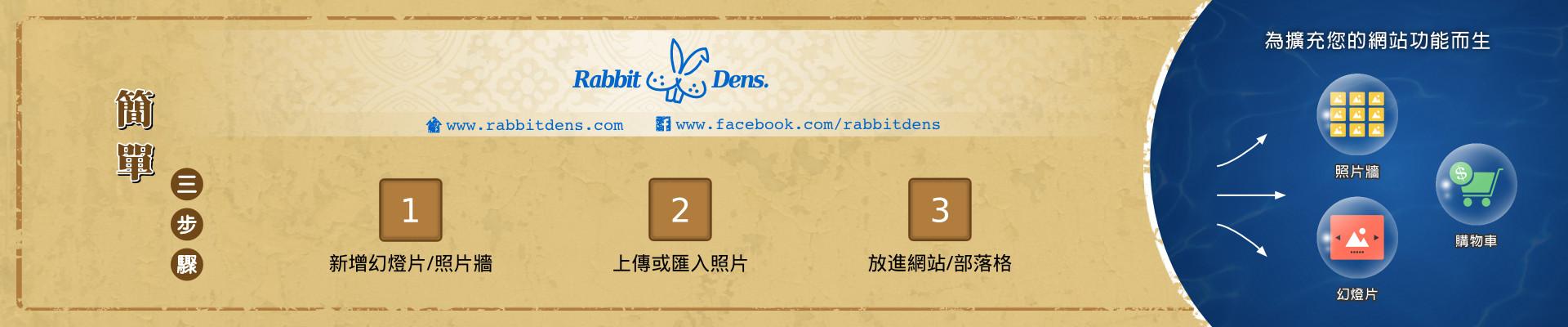 Rabbit Dens
